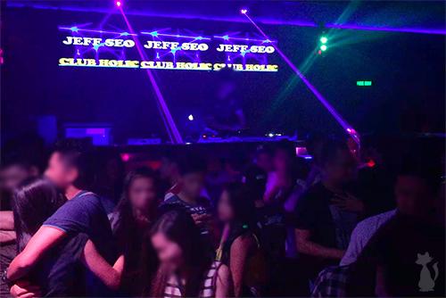 Holic Club Cebu