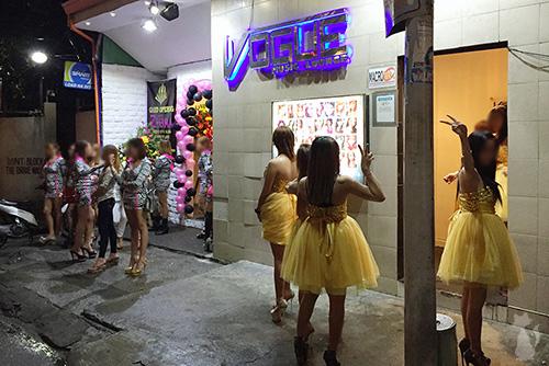 Manila KTV Girls