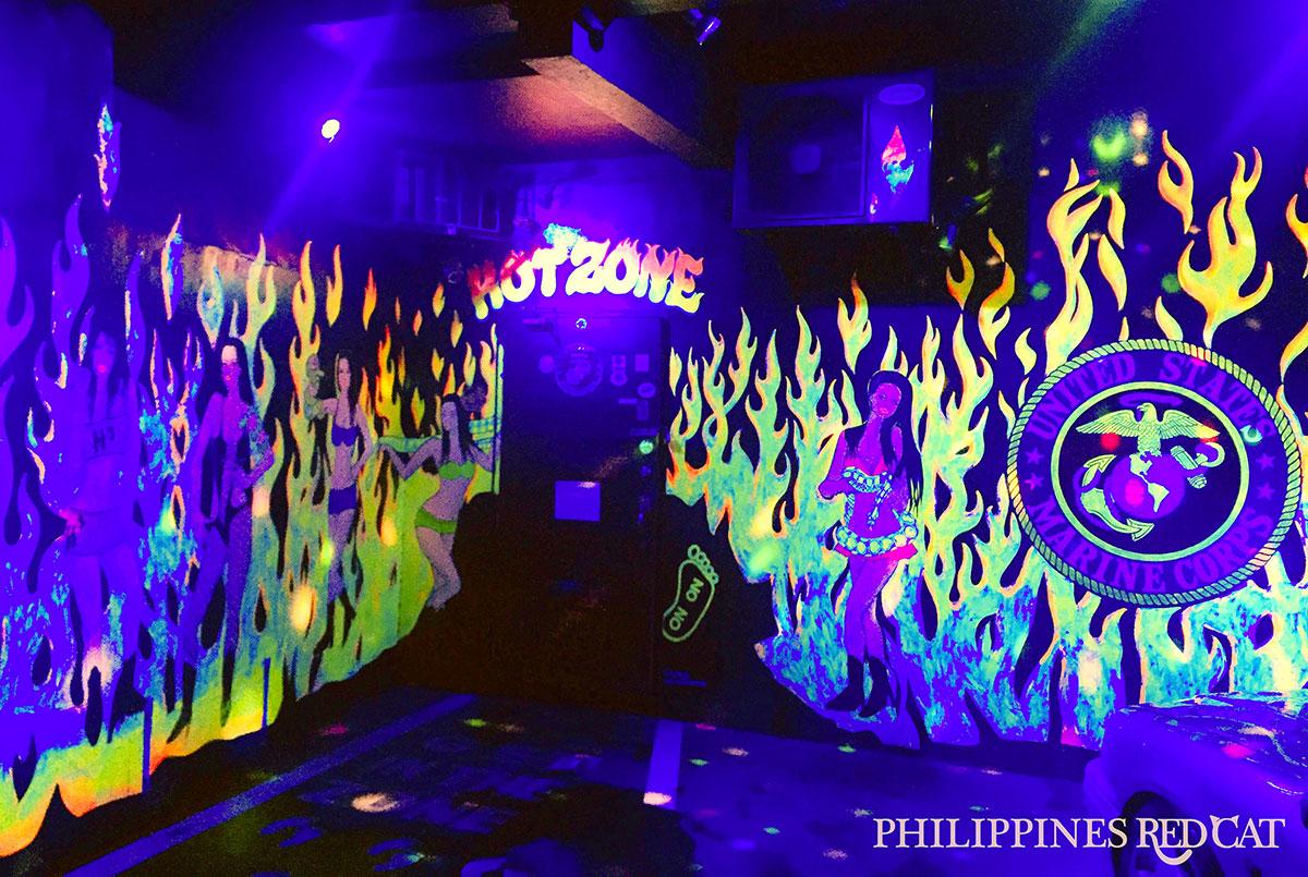 Subic Bar